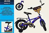 Велосипед со страховкой (без ручного тормоза), 181246, купить