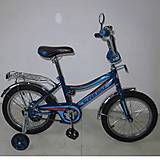 Велосипед Super Bike blue с колесиками, T-21614, отзывы