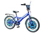 """Детский велосипед 20"""" «TILLY Cyber» сине-голубой , T-220214, фото"""