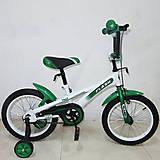 """Велосипед TILLY FLASH 16"""" T-21645 Green, T-21645, интернет магазин22 игрушки Украина"""