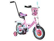 Детский велосипед 12 дюймов «TILLY Monstro», розово-голубой , T-21229, купить
