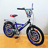 """Велосипед TILLY «Полицейский» 20"""" blue + black, T-220210, фото"""