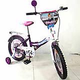"Велосипед TILLY «Стюардеса» 18"" (purple + white), T-21827, купить"