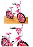 "Велосипед TILLY «Зіронька» 20"" white + crimson, T-220213, купить"