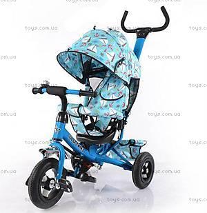 Велосипед трехколесный голубой, T-351-9