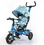 Велосипед трехколесный голубой, T-351-9, отзывы