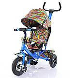 Велосипед трехколесный голубой с надувными колесами, T-351-2