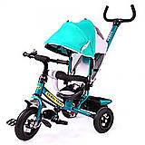 Велосипед трехколесный Комби, BT-CT-0015, купить