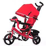 Велосипед трехколесный Малиновый TILLY TRIKE, T-347