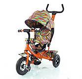 Велосипед трехколесный оранжевый с надувными колесами, T-351-2