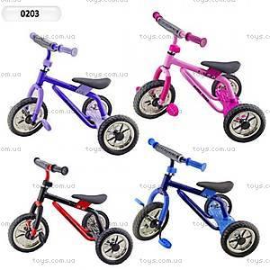 Велосипед трехколесный «Супер», 0203