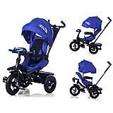 Велосипед трехколесный CAYMAN, синий, Т-3812 Синий, купить