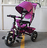 Велосипед трехколесный TILLY Trike, цвет фиолетовый, T-364 ФИОЛЕТОВЫЙ