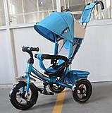 Велосипед трехколесный TILLY Trike, синий, T-364 СИНИЙ