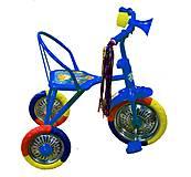 Велосипед трехколесный TILLY TRIKE T-312, синий, T-312, фото