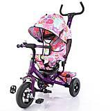 Велосипед трехколесный Tilly Trike, фиолетовый, T-351-5 Фиоле