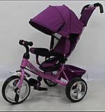Велосипед трехколесный «Тилли» фиолетово-розовый, T-343ФИОЛЕТОВЫЙ+РОЗОВЫЙ