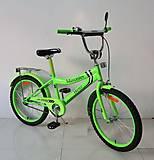 Велосипед ярко - салатового цвета, 171839