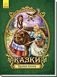 Книга «Казки з пазлами. Казки братів Грімм», А771008У, отзывы
