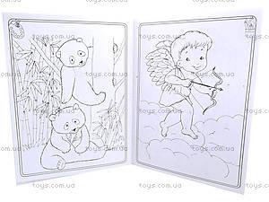 Большая книга-раскраска «Для девочек», К207003Р, фото