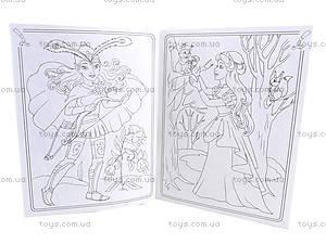 Большая книга раскрасок для детей  «Принцессы», К207013Р, цена