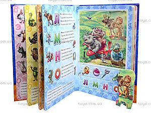 Большая книга пазлов «Азбука», на русском, А18740РА157006Р, фото
