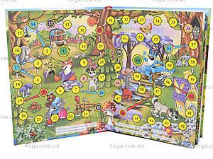 Детская книжка «Большая книга украинских сказок», 6172, купить