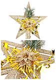 Верхушка на ёлку «Звезда с веточкой», C31003, toys.com.ua