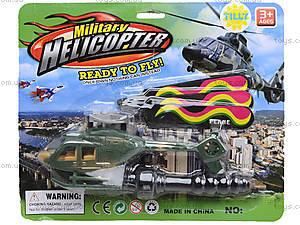 Детский вертолет с запуском Helicopter, 2315A, купить