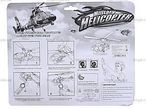 Детский вертолет с запуском Helicopter, 2315A, фото