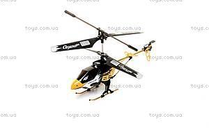 Вертолет «Аэродром», с гироскопом, 9284, купить