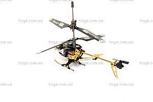 Вертолет «Аэродром», с гироскопом, 9284, отзывы