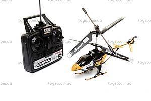 Вертолет «Аэродром», с гироскопом, 9284