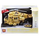 """Вертолет """"Air Rescue"""" бежевый WENYI (WY761A/B), WY761A/B"""
