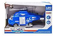"""Вертолет """"Air Rescue"""" синий, 661-01E/611-01D/661-01"""