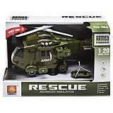 """Вертолет """"Air Rescue"""" зеленый WENYI (WY761A/B), WY761A/B, тойс"""