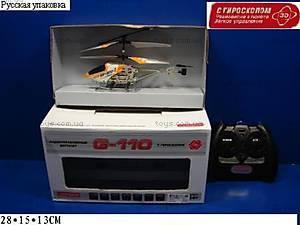 Игрушечный радиоуправляемый вертолет , 9280