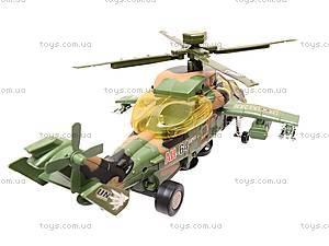 Вертолет «Армия», 23012, купить