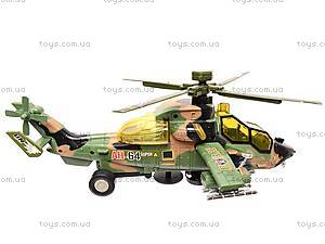 Вертолет «Армия», 23012, фото