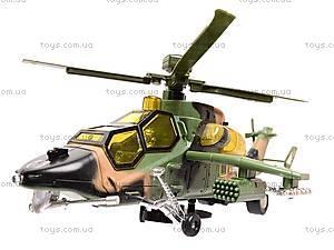 Вертолет «Армия», 23012, цена