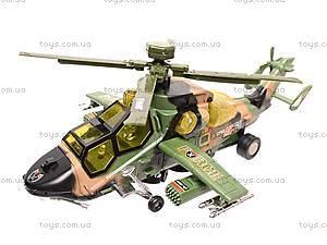 Вертолет «Армия», 23012, игрушки