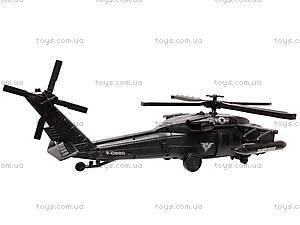 Вертолет «Армия» детский, 1378, купить