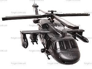Вертолет «Армия» детский, 1378, отзывы