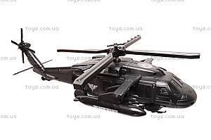 Вертолет «Армия» детский, 1378, цена