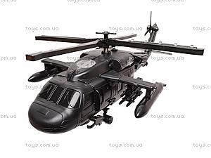 Вертолет «Армия» детский, 1378, магазин игрушек