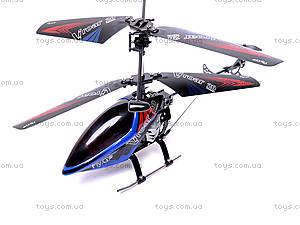Вертолет детский, радиоуправляемый, W66136, купить