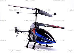 Вертолет детский, радиоуправляемый, W66136, отзывы