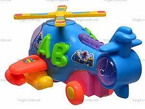 Вертолет детский «Смурфики», F-1020, купить