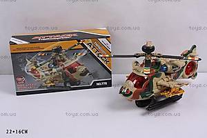 Вертолет  для детей, 778