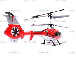 Вертолет для детей, с радиоуправлением, 6013, купить